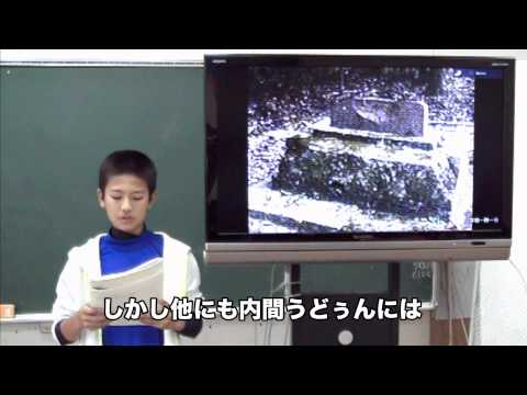 西原東小学校生徒による西原町紹介4