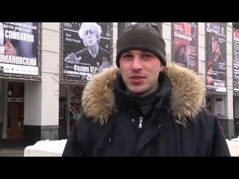 Верите ли вы в то, что Путин - коррупционер?