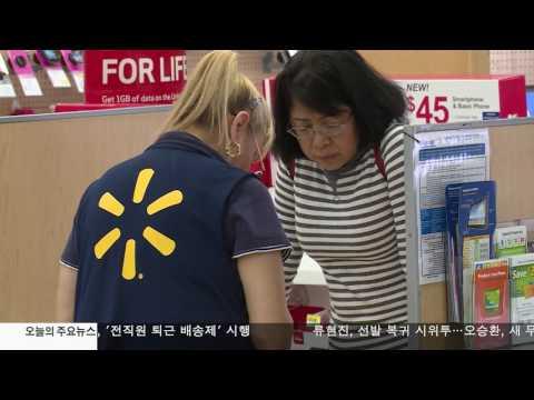 월마트, '전직원 퇴근 배송제' 시행 6.01.17 KBS America News