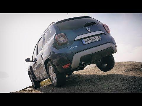 НОВЫЙ Renault Duster 2018 - И что поменялось?? Рено Дастер Тест-драйв онлайн видео