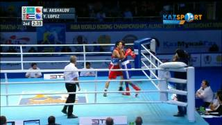 The world boxing championship. Merey Akshalov (64 kg) against Yasnier Lopes