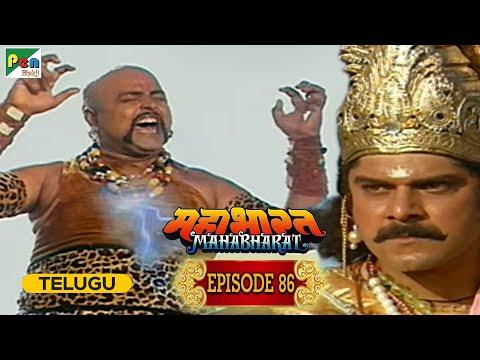 Ghatotkach Dies | Mahabharat (మహాభారత) | B R Chopra | Ep - 86 | Pen Bhakti Telugu