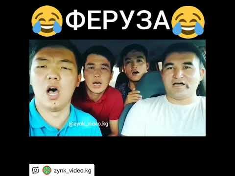 Zуnк_vidео.кz - песня про Фирузу Шарипову (под Матrаng - Медуза) - DomaVideo.Ru