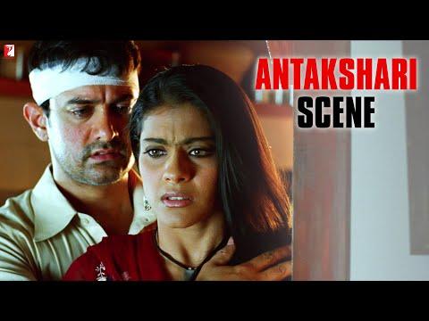 Scene: Antakshari Sequence | Fanaa | Aamir Khan | Kajol
