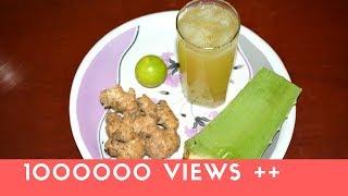 Aloe Vera Ginger Lemon Juice...!!!!|||How to make Aloe Vera Juice