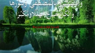 Video Bimbingan Tilawatil Qur'an H.Muammar ZA dkk. Lagu Bayyati MP3, 3GP, MP4, WEBM, AVI, FLV Agustus 2018