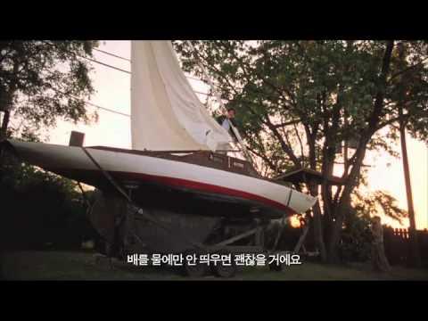 Drunkboat (2010) trailer(Korean ver.) 드렁크보트 예고편
