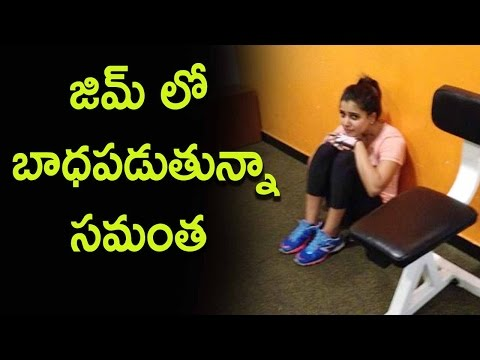Samantha GYM Video Leaked Hulchul In Social Network