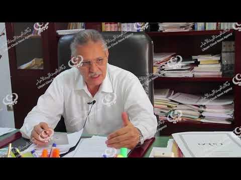 إجتماع لتوحيد العملية التعليمية في ليبيا