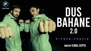 Video Baaghi 3: Dus Bahane 2.0 | Choreography - Piyush Shazia | Vishal & Shekhar | Tiger S, Shraddha K. download in MP3, 3GP, MP4, WEBM, AVI, FLV January 2017