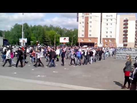 Репетиция Флешмоб выпускников 2013 Стерлитамак