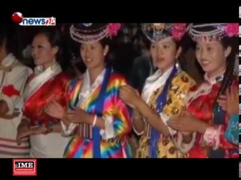 (चीनको मुसो समूदायले गर्छन् 'डुलन्ते विवाह' -  NEWS24 TV - Duration: 69 seconds.)
