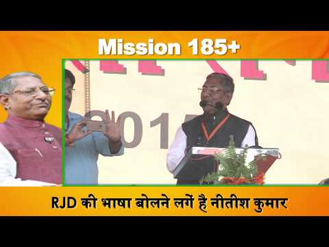 RJD की भाषा बोलने लगें है नीतीश कुमार: Nand Kishore Yadav