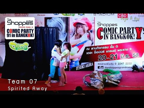 World Cosplay Summit 2015 Thai Preliminary Round Team 7 – Spirited Away
