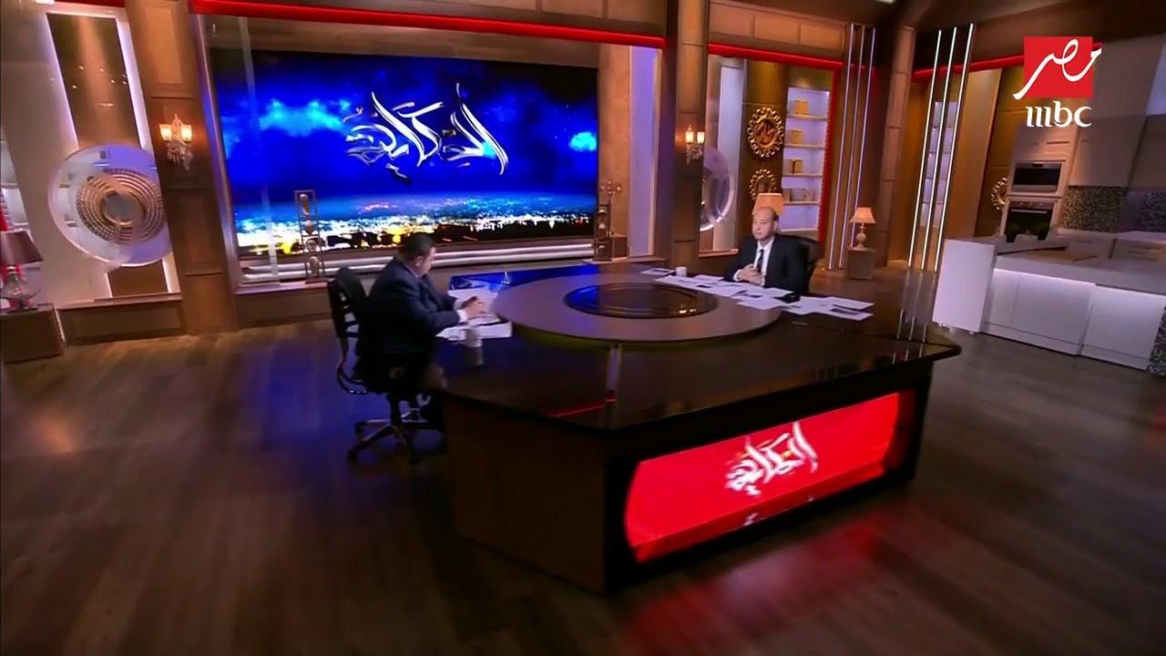 #الحكاية    نجاح الجهود المصرية في وقف إطلاق النار بين الاحتلال الإسرائيلي وحركة حماس في غزة