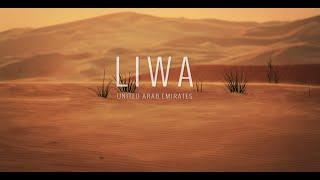 Explore Liwa with Google Maps - Google اكتشف ليوا مع خرائط - YouTube
