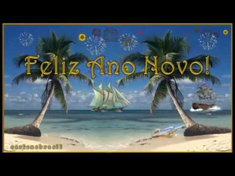 Imagens de feliz ano novo - Feliz Ano Novo!
