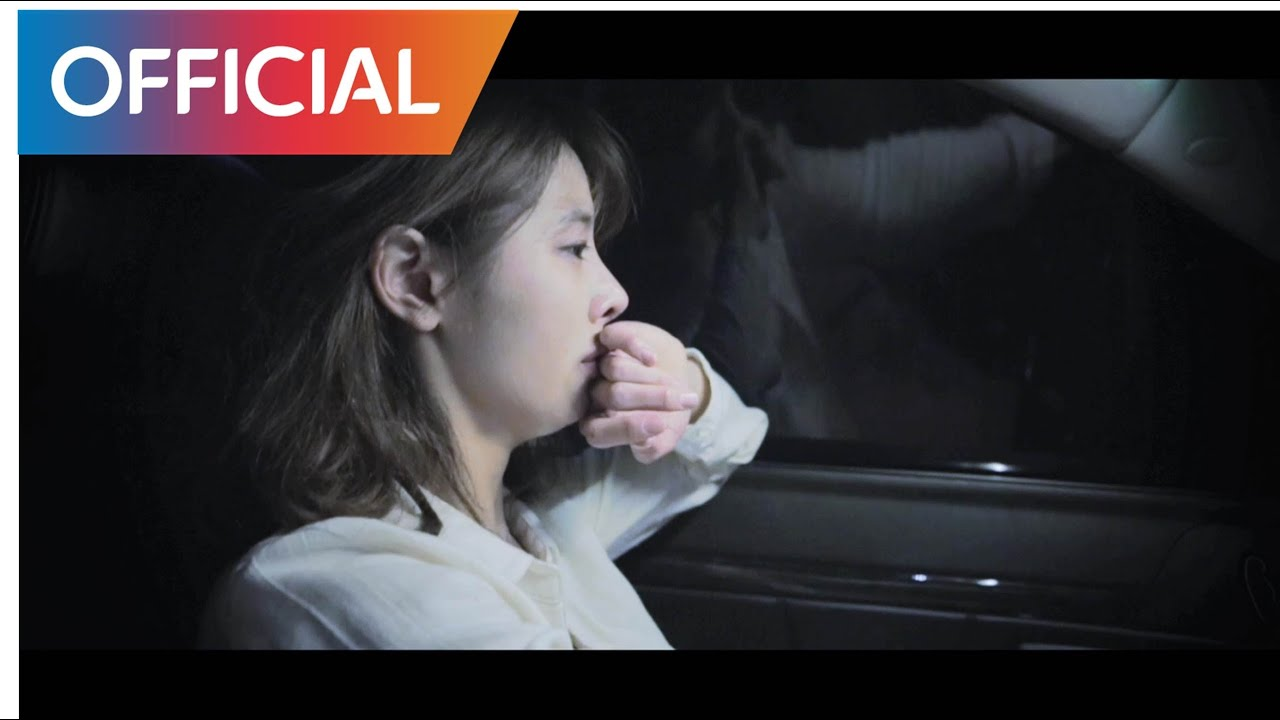 [MV] Kim Woo Joo (김우주) – Love You / Romanization Lyrics