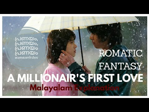 Millionaire,s First Love❤️❤️❤️|Movie Malayalam explanation| Pakka Local Film 2.0