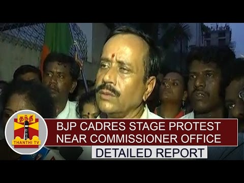 DETAILED-REPORT-BJP-Cadres-Stage-Protest-Near-Commissioner-Office-Chennai-Thanthi-TV