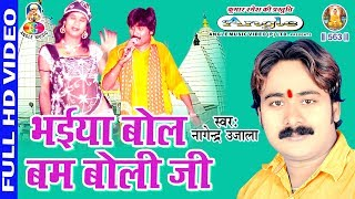 """नये भोजपुरी गाने और भोजपुरी Films देखने के लिए, हमारा Youtube Channel Subscribe करें ! SUBSCRIBE NOW - https://goo.gl/KwoAagDownload Angle Music official app from Google Play Store :- https://goo.gl/xlFqJhVisit our website to download our songs and videos :- http://bhojpuridunia.in/__Song -Singer - Album -Writer -Music -  Label/ Company - Angle Music   DOWNLOAD YOUTUBE APP :- https://goo.gl/nsyTxqनयी ख़बरों के लिए हमारे Facebook Page BHOJPURI TADKA  को LIKE करें!      https://www.facebook.com/AngleMusicvideoTo watch latest Bhojpuri Songs and Bhojpuri Full Length Films, please subscribe to our Youtube Channel.https://www.youtube.com/user/StudioAnglePlease like our Facebook Page Facebook Page """" BHOJPURI TADKA """"  to get latest updateshttps://www.facebook.com/AngleMusicvideo"""