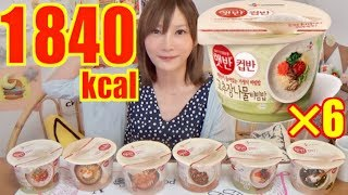 【MUKBANG】 6 Kinds Of High Quality Korean Instant! Budae-jjigae, Bulgogi..etc 1840kcal [CC Available]