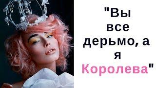 «Все люди как люди, а я Богиня!»//Что такое ЧСВ?