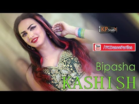 KASHISH SUPER HOT PERFORMANCE 2018