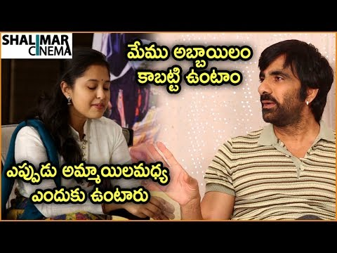 Funny movies - Ravi Teja Funny Punch To Anchor Kaumndhi  Nela Ticket Movie Team Funny Interview