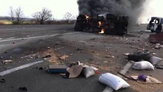 ДТП на трассе Киев — Одесса 11.12.2011 [видео, фото]