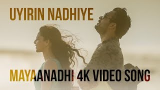Video Uyirin Nadhiye Official 4K Video Song | Mayaanadhi | Aashiq Abu | Tovino Thomas | Rex Vijayan MP3, 3GP, MP4, WEBM, AVI, FLV April 2018