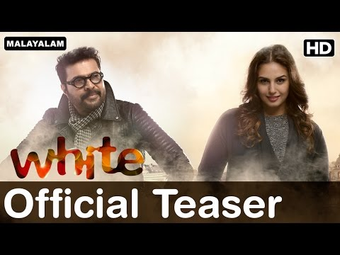 White Latest Teaser