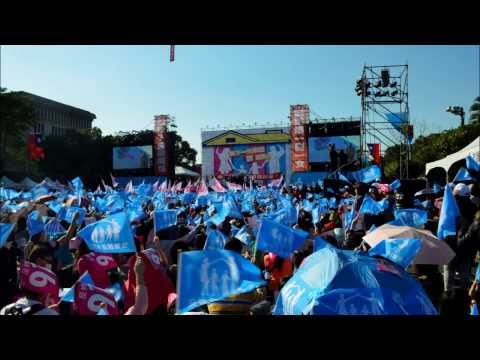 Anti same-sex marriages protest in Taipei Nop 30, 2013 (видео)
