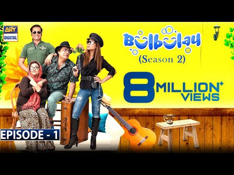 Bulbulay Season 2 Episode 1 | 4th June 2019 | ARY Digital Drama
