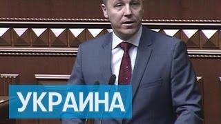 Спикером Рады стал комендант Евромайдана со справкой
