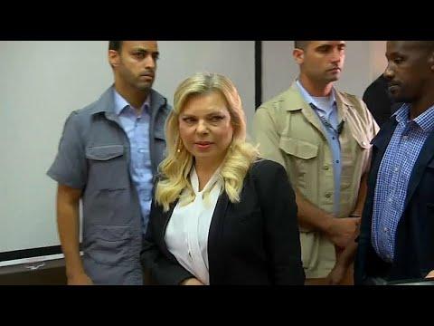 Ισραήλ: Χρηματικό πρόστιμο στην σύζυγο Νετανιάχου