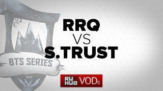 Rex Regum vs Signature, game 1