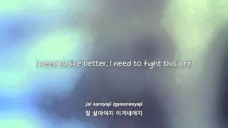 Video BEAST- 주먹을 꽉 쥐고 (Clenching My Fist Tight) lyrics [Eng. | Rom. | Han.] MP3, 3GP, MP4, WEBM, AVI, FLV Juli 2018