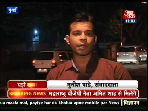 Uncertainity over Shiv Sena  BJP alliance 21 September 2014 12 PM