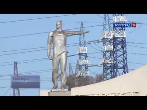 """Скульптурная композиция """"Слава строителям коммунизма"""""""