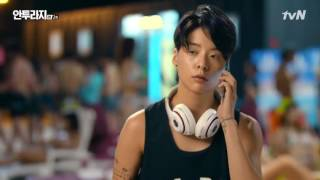 Video 161105 안투라지 Entourage E02 엠버 amber cut MP3, 3GP, MP4, WEBM, AVI, FLV Maret 2018