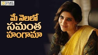 Vishal and Samantha's Irumbu Thirai Might Release on May 18
