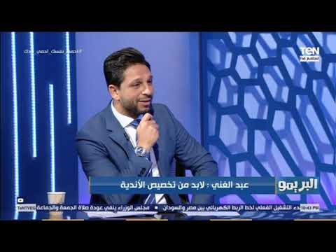 مجدي عبد الغني: وليد سليمان لا يستحق 12 مليون جنيه