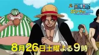 Nonton  One Piece  Special Film Subtitle Indonesia Streaming Movie Download