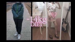 Video -14kg 감량한 루나문의 다이어트 이야기 -14kg DIET │ 살빼기 철칙 방법 │ 다이어트 결심 이유 (eng sub) MP3, 3GP, MP4, WEBM, AVI, FLV Agustus 2018