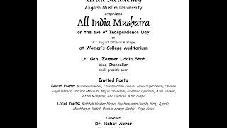 Aligarh India  city photos : All India Mushaira 2016 | Aligarh Muslim University