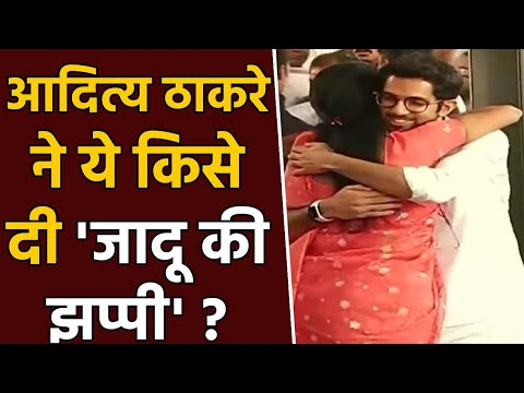 Supriya Sule hugs Aditya Thackeray, welcomes MLAs at Maharashtra Assembly Session | वनइंडिया हिंदी