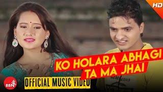 Ko Holara Abhagi Ta Ma Jhai By Purnakala BC & Arjun Kunwor
