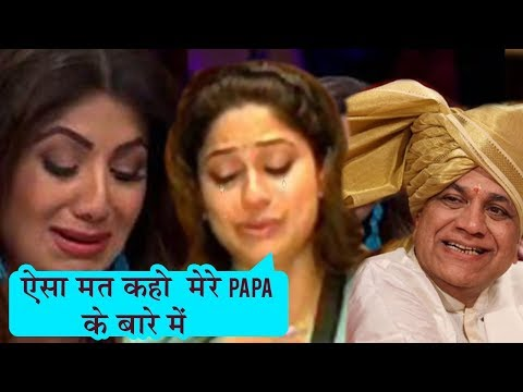 Shilpa Shetty's Sister ANGRY REACTION On Late Fath