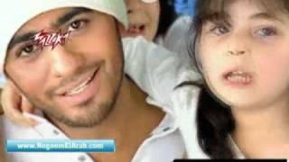 Tamer Hosny Shahr Ramadan